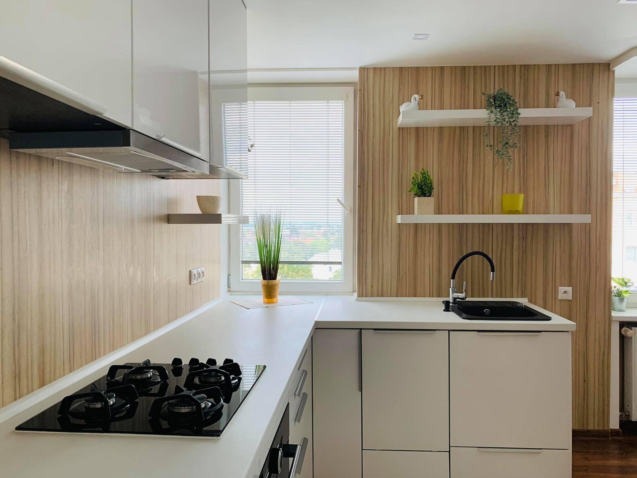 | ZARIADENÝ | 2-izbový byt | 55 m2| Špačinská cesta | TRNAVA |